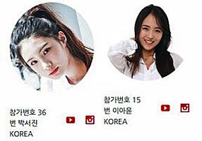 韓国 実写版 アイドルマスターKR アイドルマスター アイマス 出演者 脱落 不正投票 に関連した画像-04