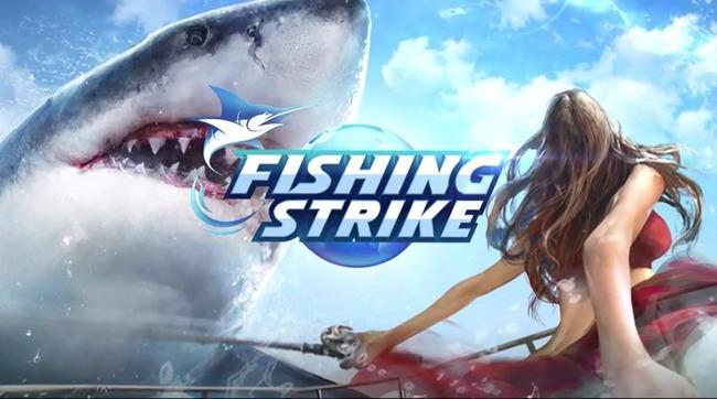 フィッシングストライク 釣りゲー サメ クジラに関連した画像-16