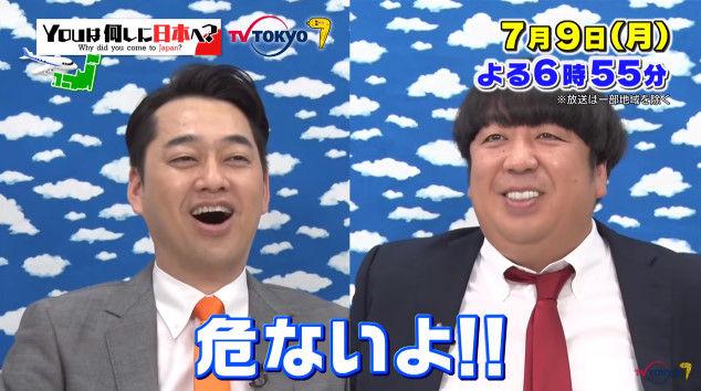 YOUは何しに日本へ? ラブライブサンシャイン 外国人 オタクに関連した画像-06