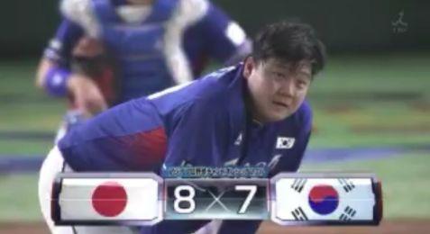 韓国 野球 日本 勝利に関連した画像-01