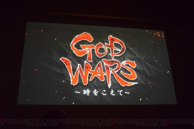 GOD WARS 時を超えて PS4 PSVitaに関連した画像-03