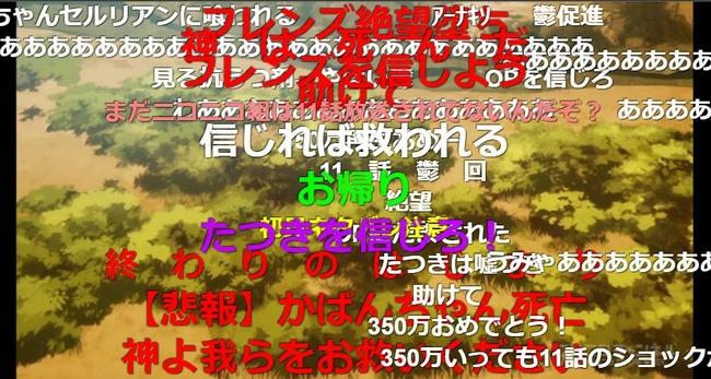 けものフレンズ 11話 鬱展開 絶望 ニコニコ動画に関連した画像-02