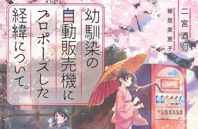 小説 カクヨムに関連した画像-01