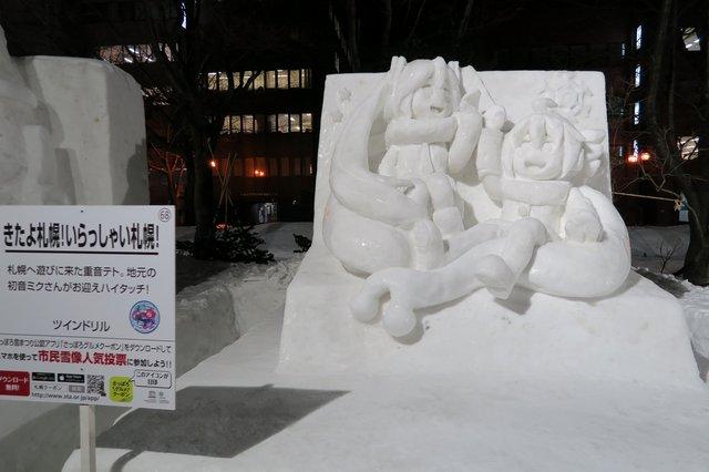ラブライブ! 雪像 さっぽろ雪まつりに関連した画像-20