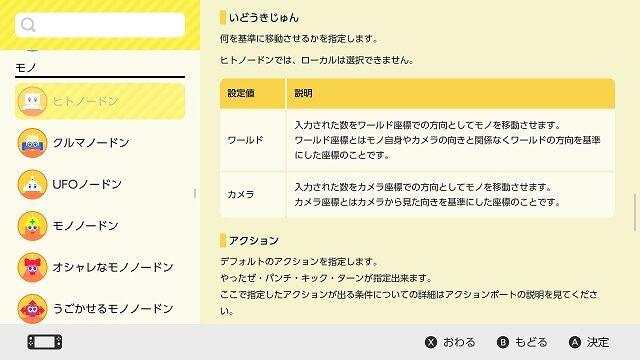任天堂 はじめてゲームプログラミング リファレンス ゲーム に関連した画像-03