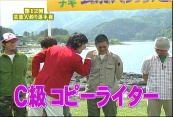 コピーライター 糸井重里 ウーバーイーツ 職業差別 批判殺到 炎上に関連した画像-02