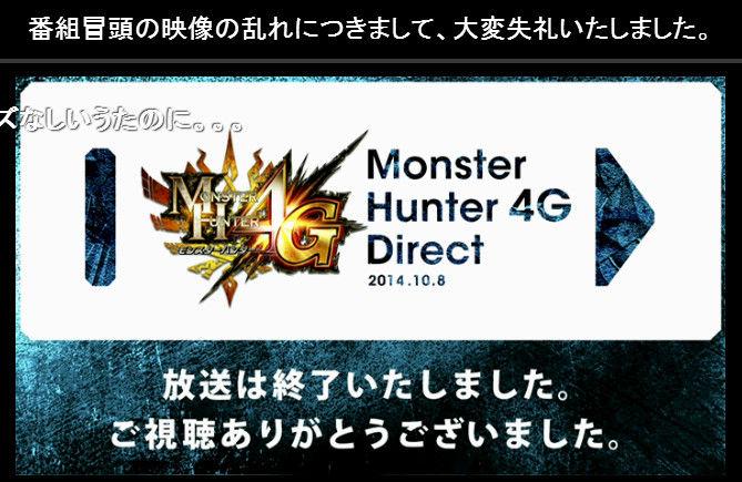 モンスターハンター4Gに関連した画像-02