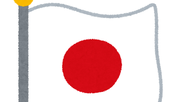 戦争 中国 反日 韓国に関連した画像-01