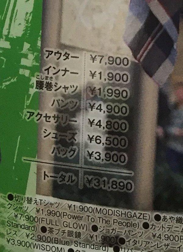 TCG TCG男子 トレーディングカードゲーム コーディネートに関連した画像-04