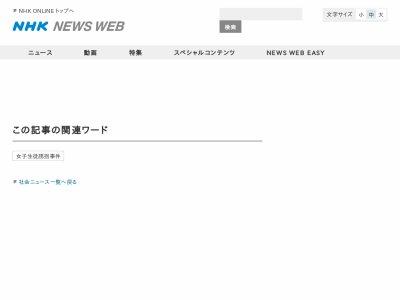 監禁 少女 アクセス アニメに関連した画像-02
