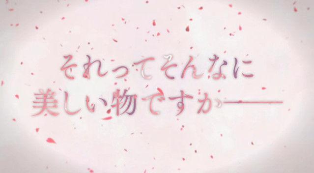 クズの本懐 TVアニメ化 ノイタミナに関連した画像-04