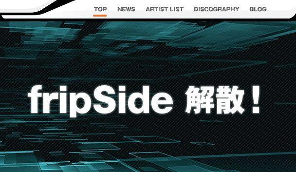 fripSide 解散 コンサート ツアーに関連した画像-01