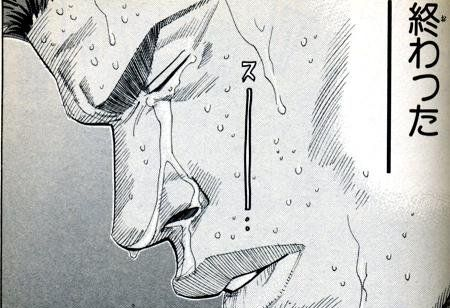 膀胱 包茎 医療ミス 手術に関連した画像-01