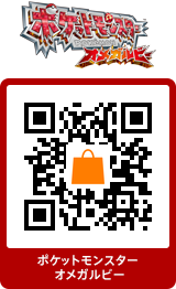 任天堂 パッチ ポケットモンスター ポケモン オメガルビー アルファサファイア に関連した画像-03