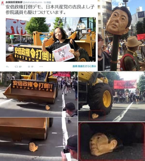 八代英輝 ひるおび 日本共産党 暴力革命 言論弾圧に関連した画像-03
