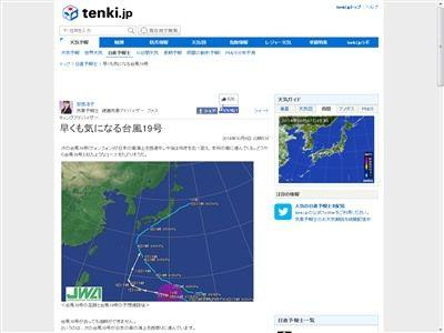 台風19号に関連した画像-02