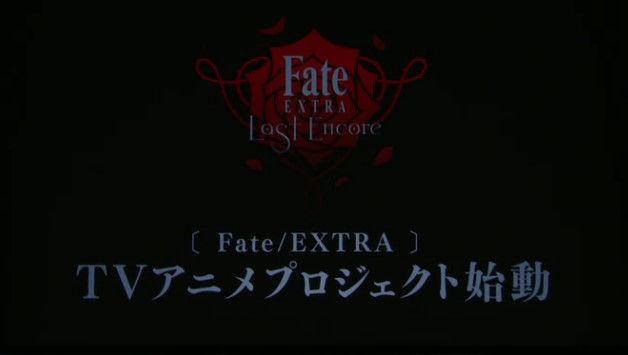 Fate/EXTRA 劇場版 映画 に関連した画像-10