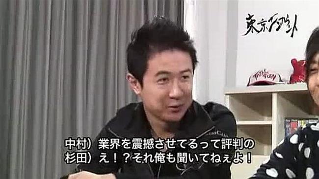 杉田智和 けものフレンズに関連した画像-01