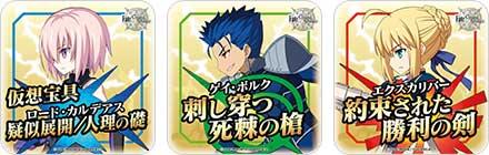 FGO Fate フェイト グランドオーダー コラボカフェ セガ 秋葉原 ドリンクに関連した画像-04