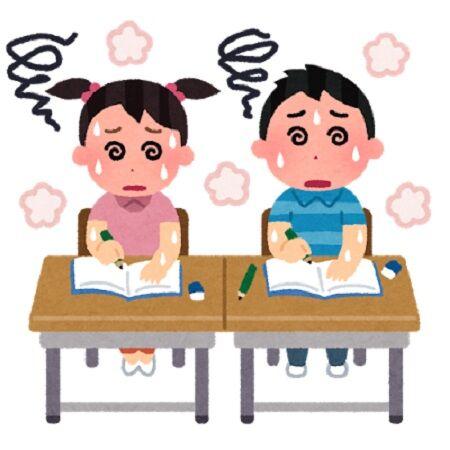 エアコン ツイッター 小学校に関連した画像-01