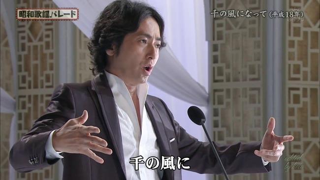 千の風になって 秋川雅史 墓石 クレーム お彼岸に関連した画像-01