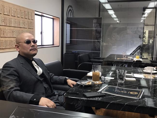 任侠カフェ ヤクザ 極道 コンセプトカフェ 懲役太郎 名古屋に関連した画像-18