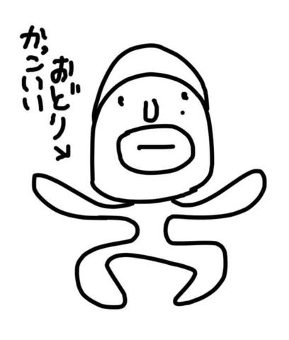 田辺誠一 江頭2:50に関連した画像-04
