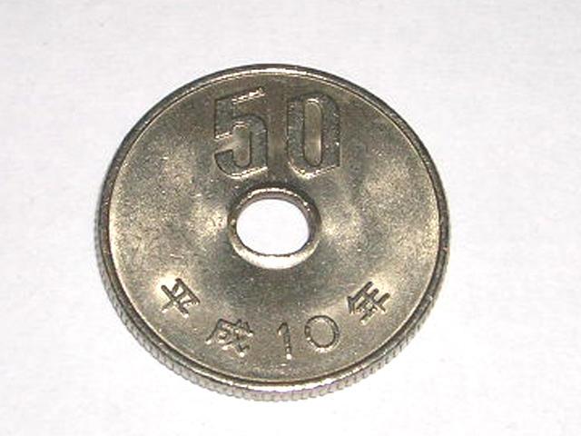 ヤフオク 50円玉 エラーコインに関連した画像-01