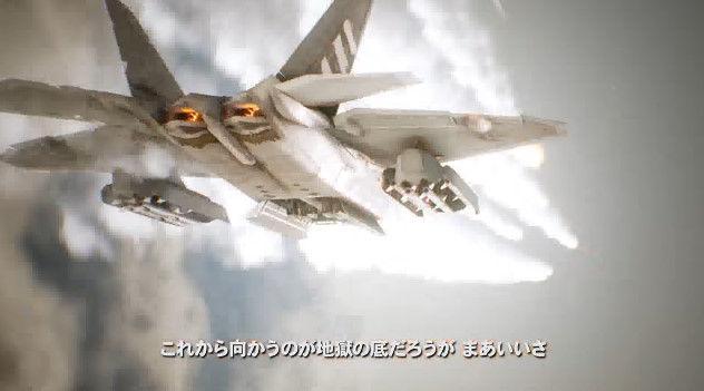 エースコンバット7 PV 日本語に関連した画像-18
