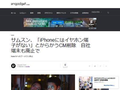 サムスン iPhone 煽り動画に関連した画像-02