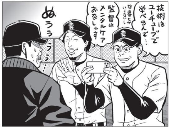 スポーツ 指導者 存在意義 ホリエモン ひろゆきに関連した画像-01