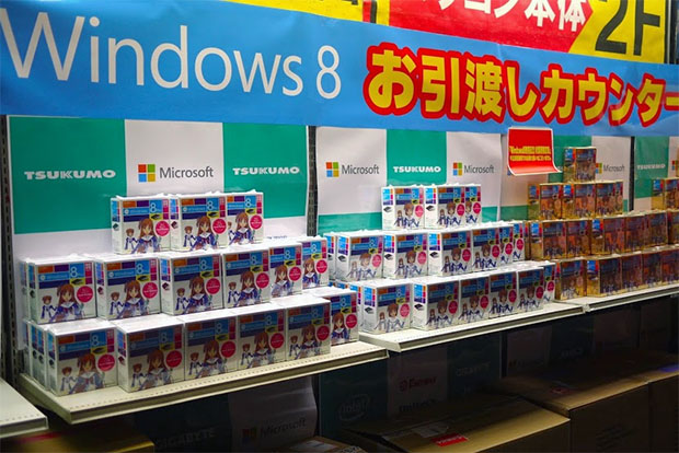 windows8launchday