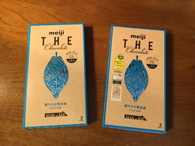 チョコレートパッケージデザインに関連した画像-02