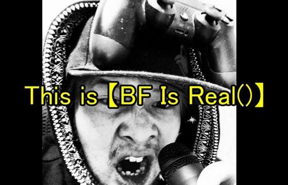 cod bf ラップ ディスに関連した画像-01