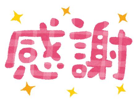 中学生 新幹線 刀剣乱舞 舞台 遠征 不登校に関連した画像-01