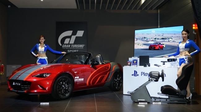 実車が同梱された『グランツーリスモ スポーツ』超豪華版が発売決定wwwwお前らもちろん買うよな?