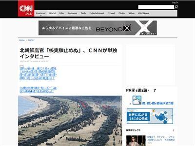 北朝鮮 核実験に関連した画像-02