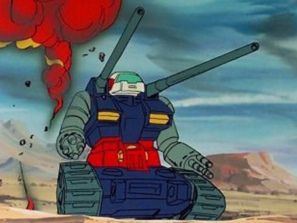 ガンダム ガンタンク 主砲に関連した画像-03
