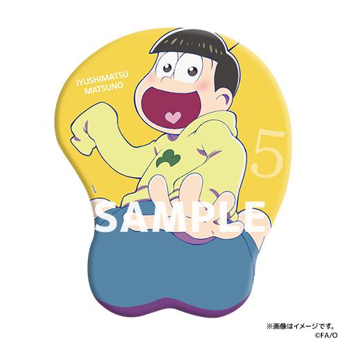 おそ松さん 公式 発売決定 お尻マウスパッド に関連した画像-06