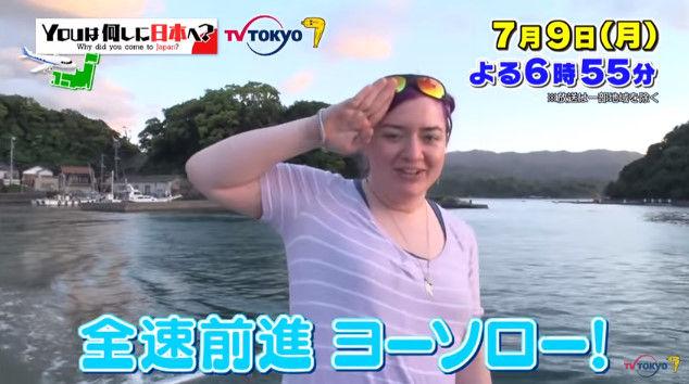 YOUは何しに日本へ? ラブライブサンシャイン 外国人 オタクに関連した画像-02