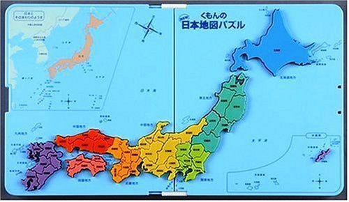 日本地図 群馬県 新潟県 神奈川県 大分県に関連した画像-01
