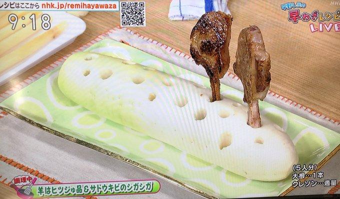 平野レミ 料理 早わざレシピに関連した画像-04