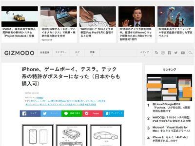 特許 画像 ポスターに関連した画像-02