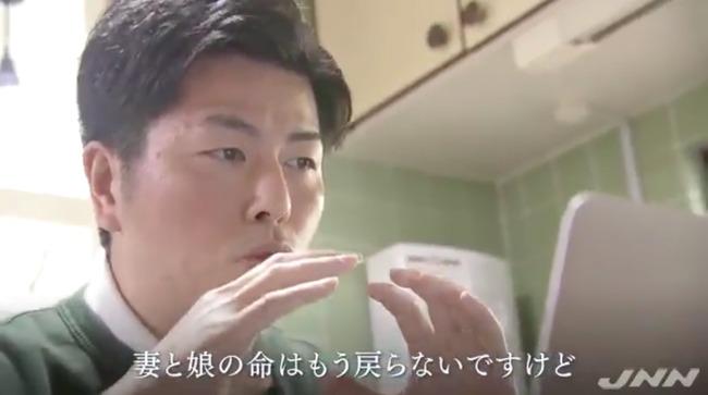 高齢者 運転 免許返納 老害 池袋暴走事故 松永拓也に関連した画像-06