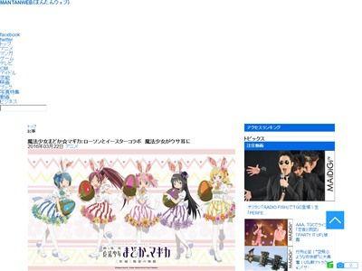 京アニ アニメ ランキングに関連した画像-02