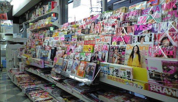 コンビニ 成人雑誌 おむつ 賛否に関連した画像-01