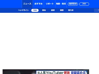 YouTuber ワタナベマホト 釈放 逮捕に関連した画像-02