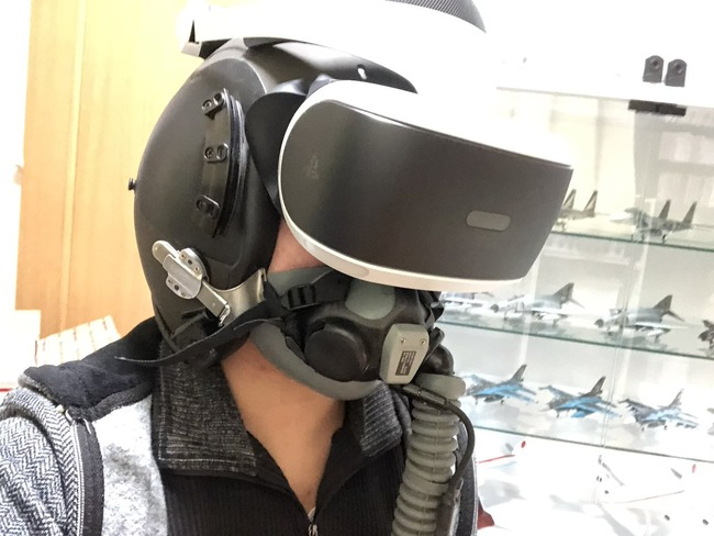 エースコンバット ガチ勢 VR装備に関連した画像-03