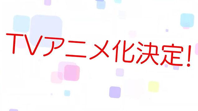 バーチャルyoutuber Vtuber TVアニメ化 バーチャルさんはみている ミライアカリ シロ 月ノ美兎に関連した画像-10