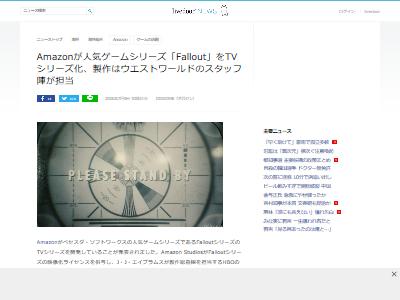 Falloutテレビシリーズ化に関連した画像-02